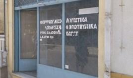 Poslovni prostor 21 m² u Solunu