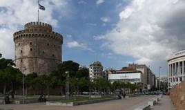 Geschaeft 93 m² in Thessaloniki