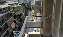 Διαμέρισμα 54 m² στην Αθήνα