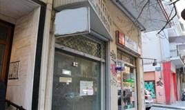Poslovni prostor 16 m² u Solunu
