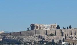Квартира 65 m² в Афінах