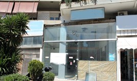 Geschaeft 141 m² in Athen