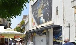 բիզնես 925 m² Աթենքում