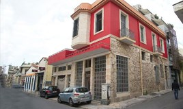 Business 455 m² in Athens