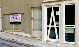 Business 450 m² in Athens