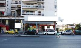 Бізнес 693 m² в Салоніках