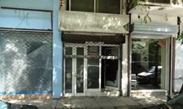 Бизнес 430 m² в Салониках