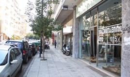 Бізнес 129 m² в Салоніках