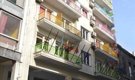 Hotel 2300 m² u Atini