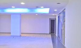 Business 440 m² à Athènes