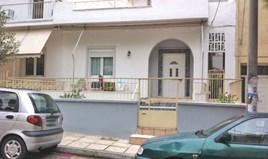 Земельна ділянка 260 m² в Афінах
