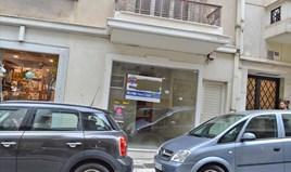 Business 32 m² à Athènes