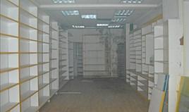 բիզնես 140 m² Աթենքում