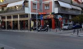 Бізнес 660 m² в Салоніках