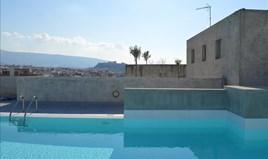 Daire 275 m² Atina'da