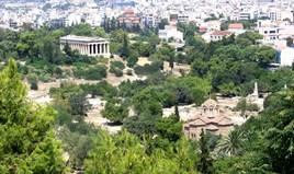 Zemljište 125 m² u Atini