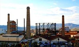 Terrain 235 m² à Athènes