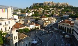 Бізнес 622 m² в Афінах