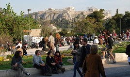Business 170 m² à Athènes