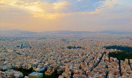 Business 210 m² à Athènes