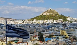 Geschaeft 70 m² in Athen