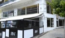 Business 329 m² à Athènes