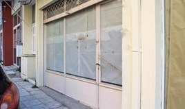 Бизнес 20 m² в Салониках