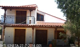 Detached house 148 m² in Attica