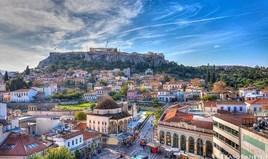 Geschaeft 250 m² in Athen