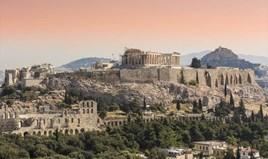 Geschaeft 356 m² in Athen