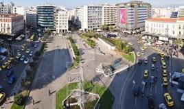Земельна ділянка 209 m² в Афінах