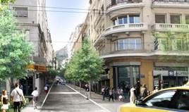 Business 598 m² à Athènes
