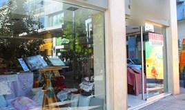Бізнес 330 m² в Салоніках