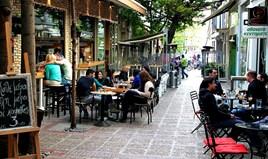 Terrain 205 m² à Athènes