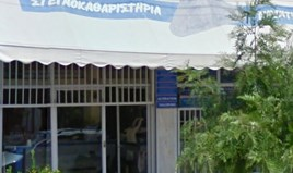 Geschaeft 73 m² in Athen