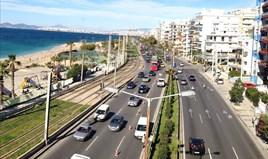 բիզնես 5695 m² Աթենքում