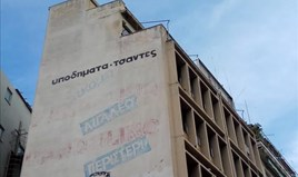Business 1100 m² in Athens