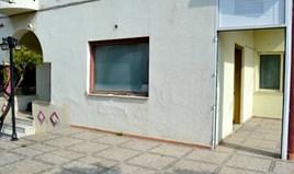 Business 155 m² à Athènes