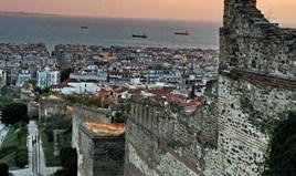 Geschaeft 590 m² in Thessaloniki