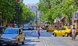 Geschaeft 3012 m² in Athen