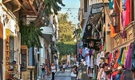 Geschaeft 122 m² in Athen