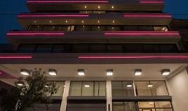 Business 539 m² à Athènes