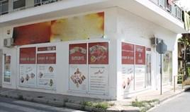 Geschaeft 90 m² an der Olympischen-Riviera