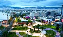 Terrain 220 m² à Athènes