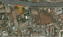 Land 3257 m² in Limassol