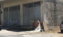 Business 120 m² in Crete