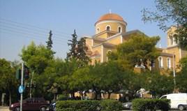 Διαμέρισμα 75 m² στην Αθήνα