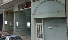 Geschaeft 270 m² in Athen