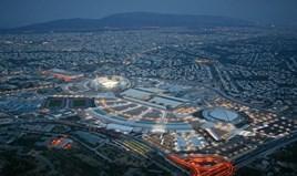 Land 1894 m² in Athens