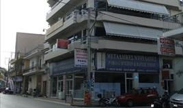 բիզնես 145 m² Աթենքում